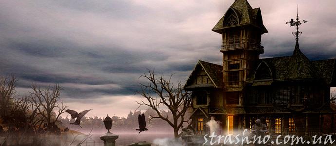 мистическая история о призраке ведьмы в старом доме