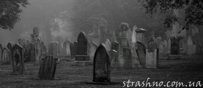 мистическая история о странном кладбище
