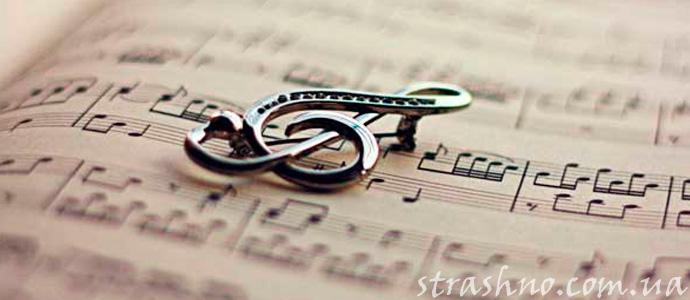 подсказка ангелов через музыку