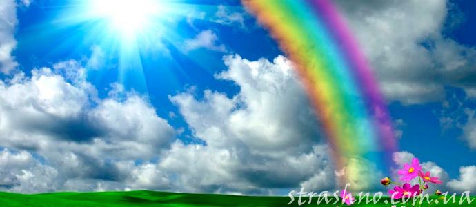 красивая радуга - знак ангела