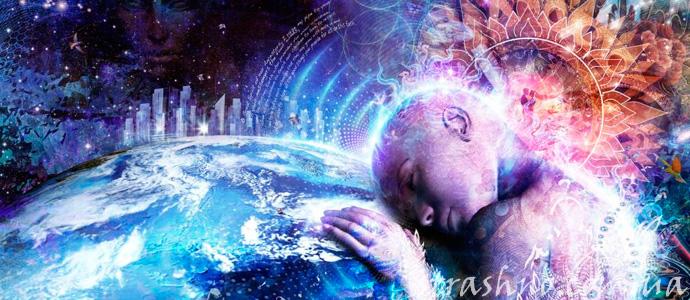 мистическая история о сбывающихся вещих снов