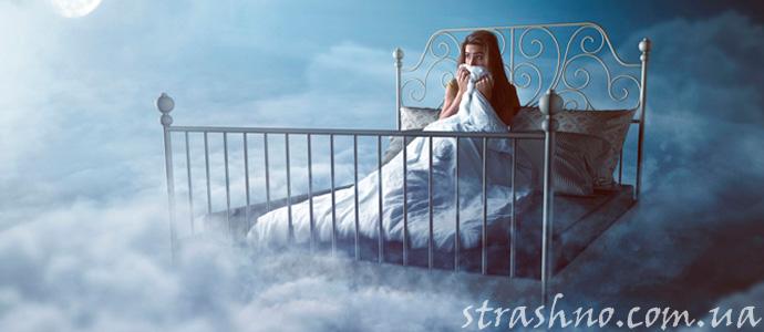 мистическая история о быстро сбывающихся вещих снах