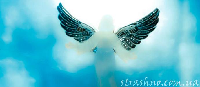 мистическая история о поддержке ангела хранителя