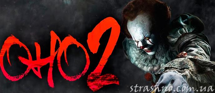 кадр из фильма ужасов