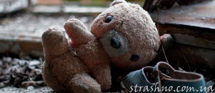 мистическая история о том, почему нельзя подбирать на улице игрушки