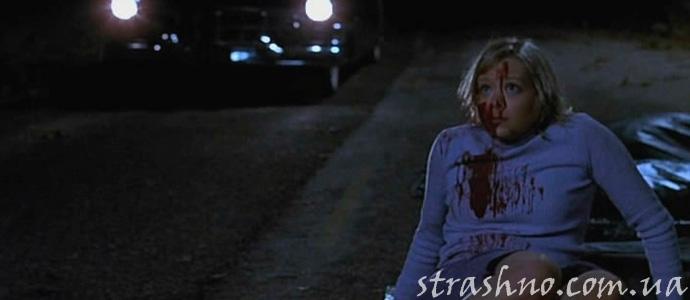 сцена из фильма ужасов Тупик