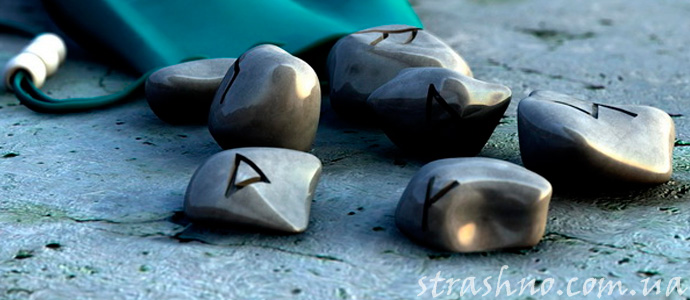 мистическая история о колдуне, который гадал на камнях