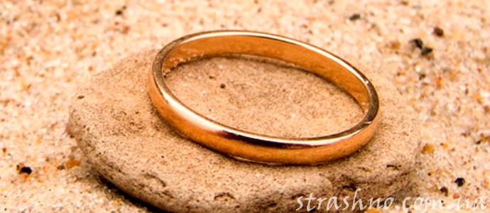 мистика и найденное золотое кольцо