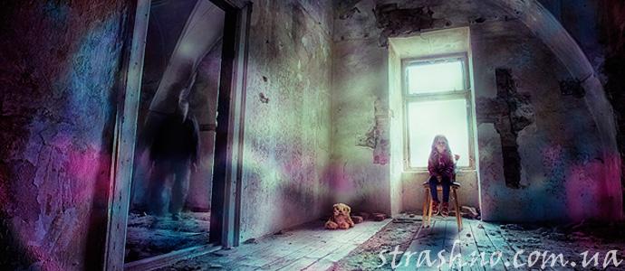 история о мистической квартире