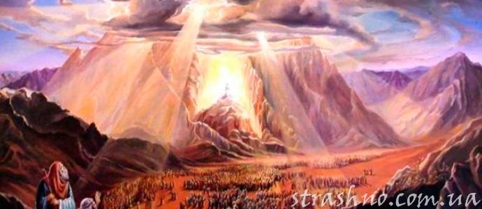 мистическая история о предупреждении свыше