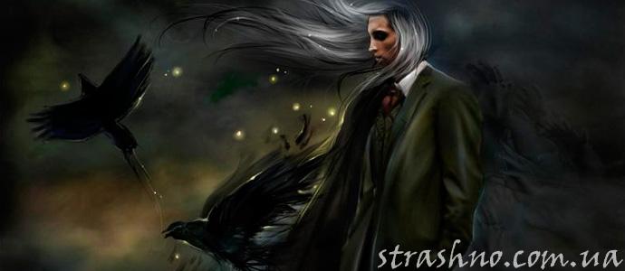 мистическая история о странном посетителе