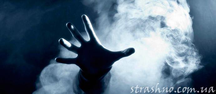мистическая история о призрачных душах умерших