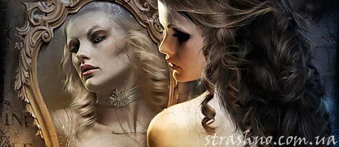 митические истории о зеркалах