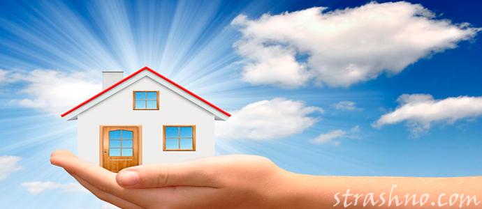 позитивная энергия в доме