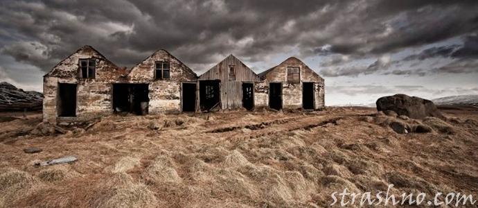страшная история о заброшенной ферме