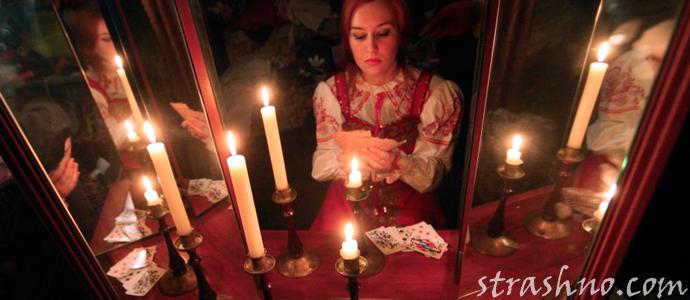 история о гадании на зеркале