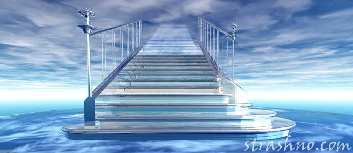 мистическая история о переходе в загробный мир