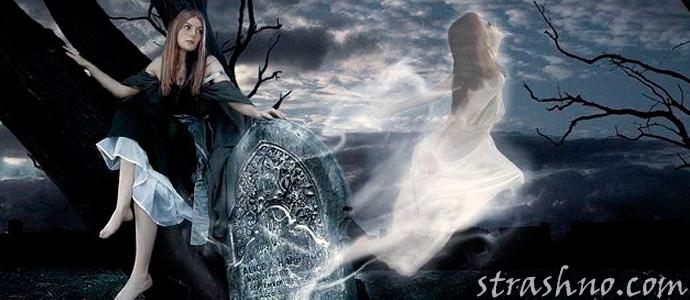 мистическая история о предупреждении во сне