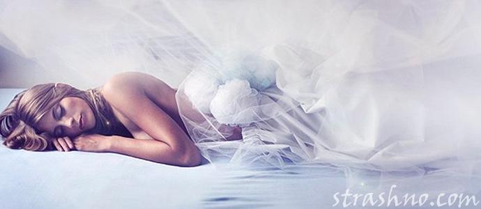 мистическая история о сбывшимся вещем сне
