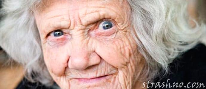 мистическая история о старухе ведьме
