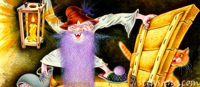мистическая и смешная история о загадочном предмете
