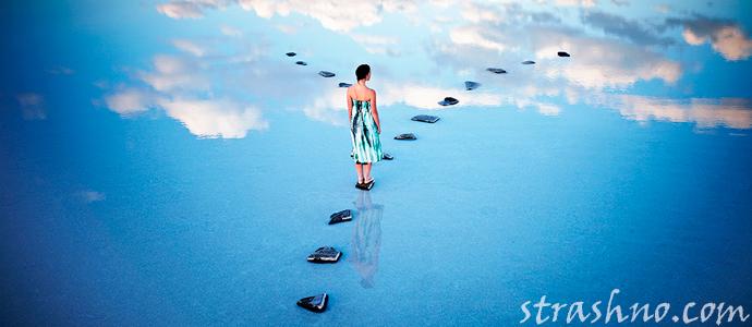 мистическая история о выборе дороге в жизни