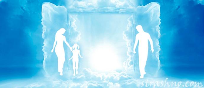 мистическая история о прощании души