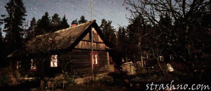 мистическое происшествие в пустой деревенской избе