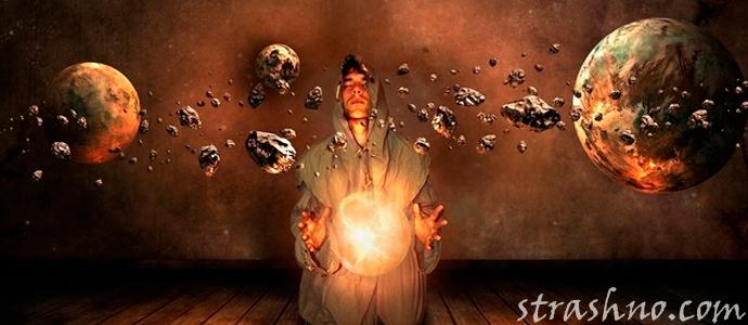 мистическая история о колдовстве