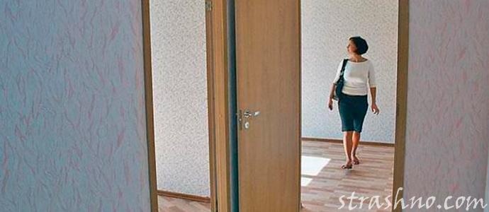история про вещий сон о новой квартире