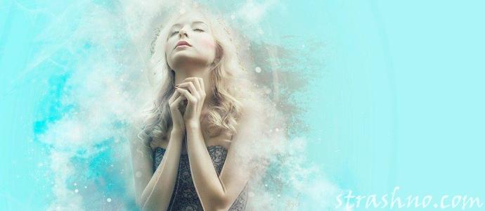 мистическая история о помощи Всевышнего после молитвы