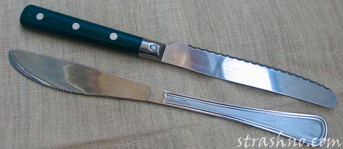 мистическая история о пропаже столового ножа
