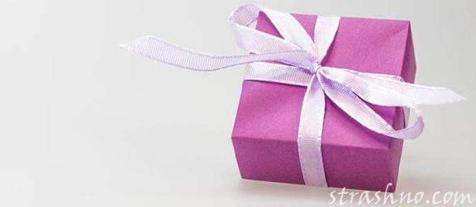 мистическая история о плохих подарках