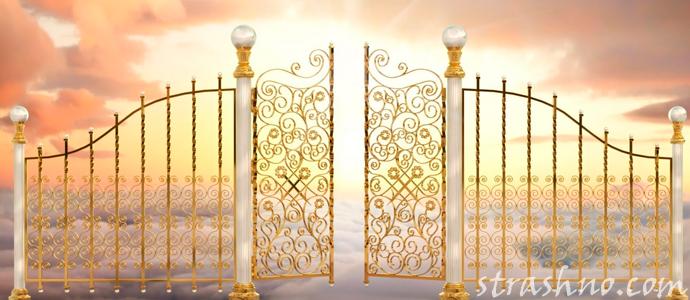 мистическая история о посещении рая