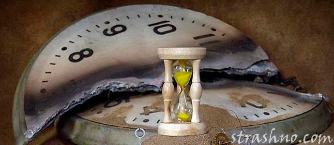 мистическая история про остановившееся часы