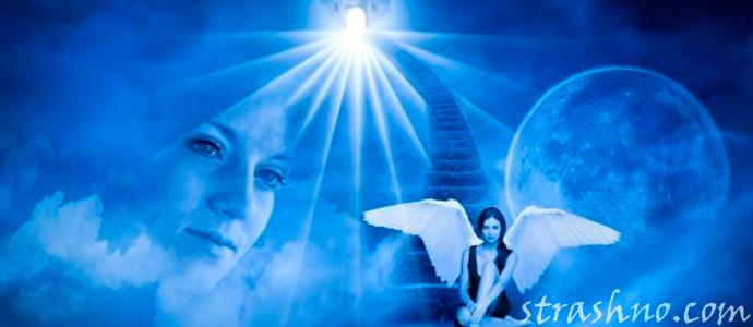 история о мистическом появлении Ангела хранителя