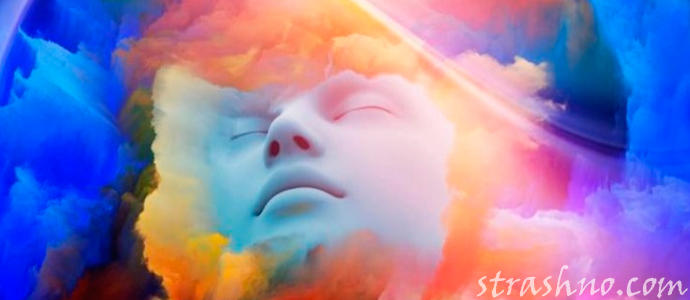 мистическая история о сбывающихся вещих снах