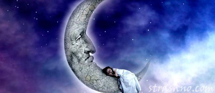 мистическая история о страшном кошмарном сне