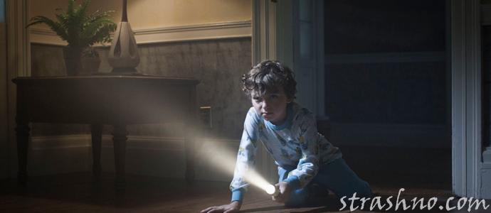 мистическая страшная история из детства