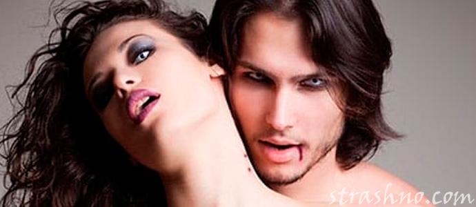история о встрече с вампиром в страшном сне