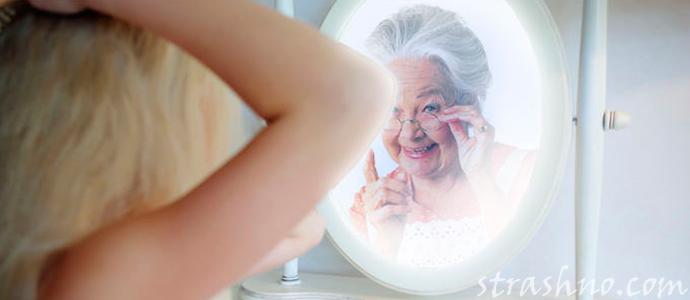 мистическая история о душе умершей бабушки