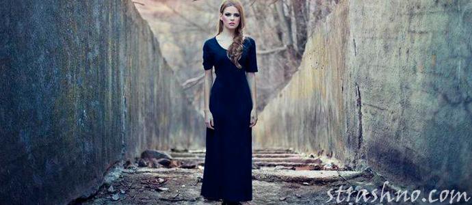 мистическая история о странной женщине