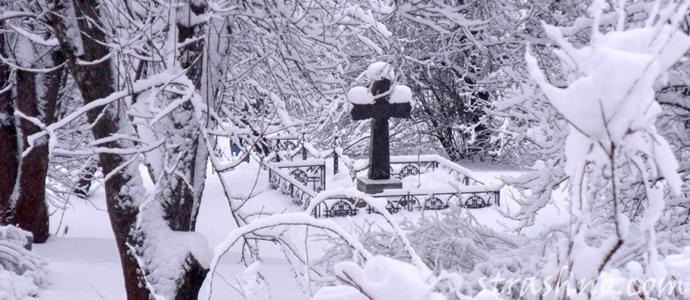 мистическая история о встрече на кладбище