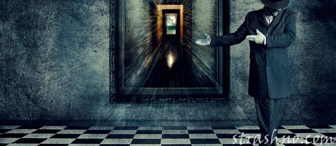 мистическая история о потустороннем портале в квартире