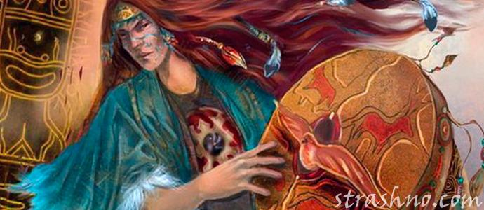 мистическая история о помощи шаманки
