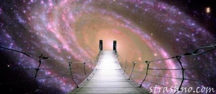 мистическая история о посещении потустороннего мира