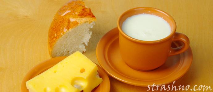 история о мистическом исчезновением молока