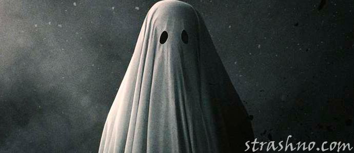 мистическая история привидении в комнате