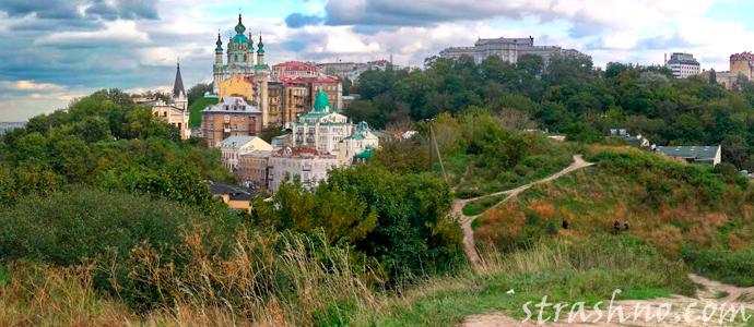 Замковая гора в Киеве