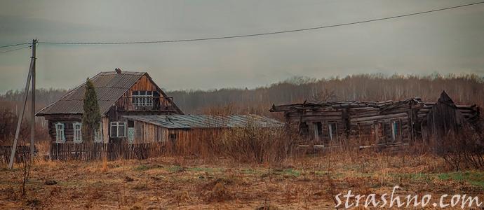 мистическая история о деревенском доме